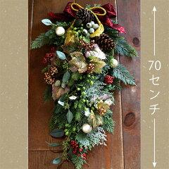 クリスマスリース#27木の実のドアスワッグ【送料無料】ドアスワッグ