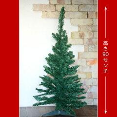 クリスマスツリー(ヌードツリー)高さ90cm【送料無料】05P03Dec16