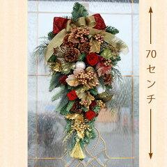 クリスマスリース#51プリザーブドフラワーリース赤のドアスワッグ(大)【送料無料】【【クリスマスリーススワッグブリザードフラワークリスマスリース】
