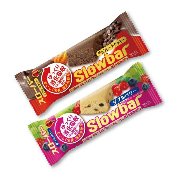 スローバー2箱Bセット(チョコレートクッキー&ダブルベリー)