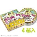 トルテクッキー缶(サンリオキャラクターズ) 4箱入