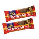 スローバーチョコレートクッキー 18本入 その1
