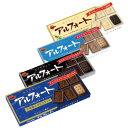 アルフォートミニチョコレート4種×5箱セット