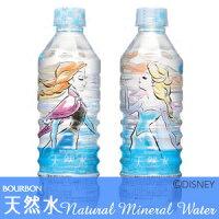 天然水PET500ml(アナと雪の女王)×24本