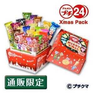 【クリスマス限定商品】【送料無料】プチ24本詰合せ
