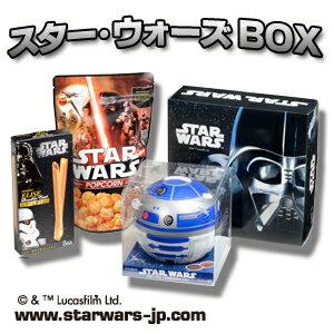 「スター・ウォーズ/フォースの覚醒」公開記念セット【送料無料】スター・ウォーズBOX
