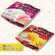 果実の入った贅沢ソルベ2箱セット(白桃+マンゴー)