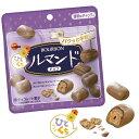 ひとくちルマンド 20袋入 ルマンド パウチ形態 昔ながらの 紫 懐かしい お菓子 おばあちゃん家 大好きおやつ とうとう ひとくちサイズに