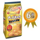 チーズおかきプレミアム 6袋入