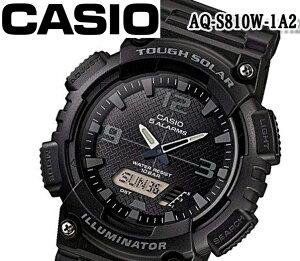 CASIO カシオ クオーツ 腕時計 メンズ レディース AQ-S810W-1A2 おすすめ アナデジ タフソーラー チプカシ プレゼント アウトドア スポーツ