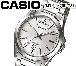 CASIO カシオ クオーツ 腕時計 メンズ レディース アナログ MTP-1370D-7A1 おすすめ ウォッチ ステンレス ベルト チプカシ チープカシオ カレンダー
