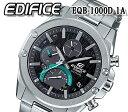 カシオ CASIO メンズ 腕時計 エディフィス EDIFICE タフソーラー クロノグラフ EQB-1000D-1A 10気圧防水 Bluetoothアナログ モバイルリンク機能 スマートフォン リンク 対応