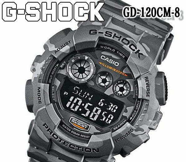 CASIO G-SHOCK military watch CASIOG-SHOCK GD-120...