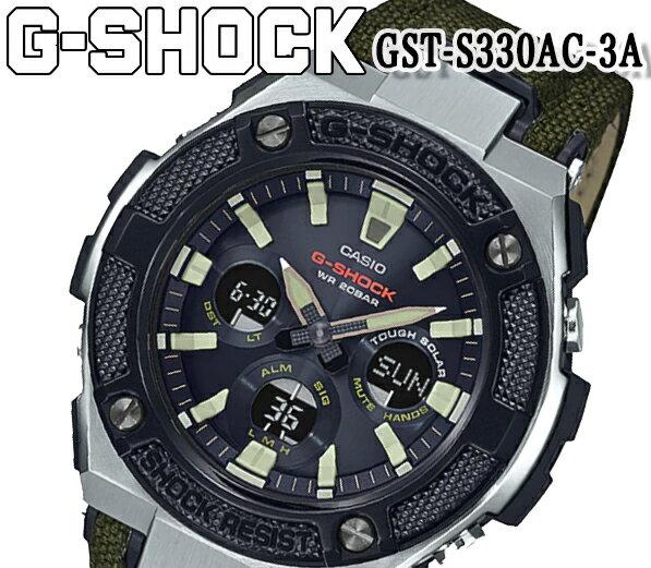 CASIO Dive watch G G CASIO G-SHOCK G-STEEL GST-S...