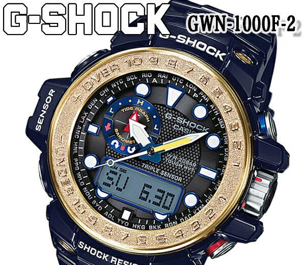 CASIO Dive watch G-SHOCK G GULFMASTER 6 CASIO gw...
