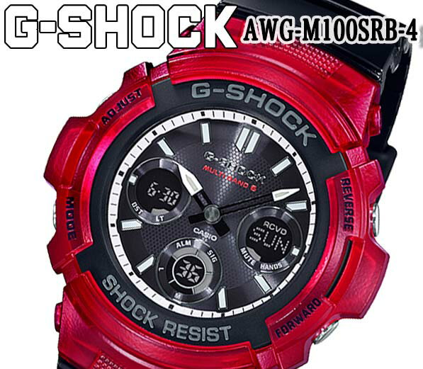 CASIO G-SHOCK Red watch G-SHOCK AWG-M100SRB-4A L...