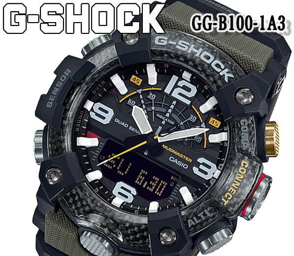 腕時計, メンズ腕時計  G-SHOCK G MUDMASTER GG-B100-1A3 CASIO