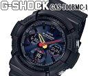 CASIO カシオ G-SHOCK Gショック ジーショック gas-100bmc-1 メンズ 腕時計 新品 カジュアル アナログ デジタル ストップウォッチ アナデジ プレゼント