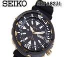 【送料無料】SEIKO PROSPEX 200m セイコー プロスペックス 200m防水 ダイバーズ 自動巻 ブラックベゼル ダイビング腕時計 ブラック ラバーベルト 日本製 SRPA82J1