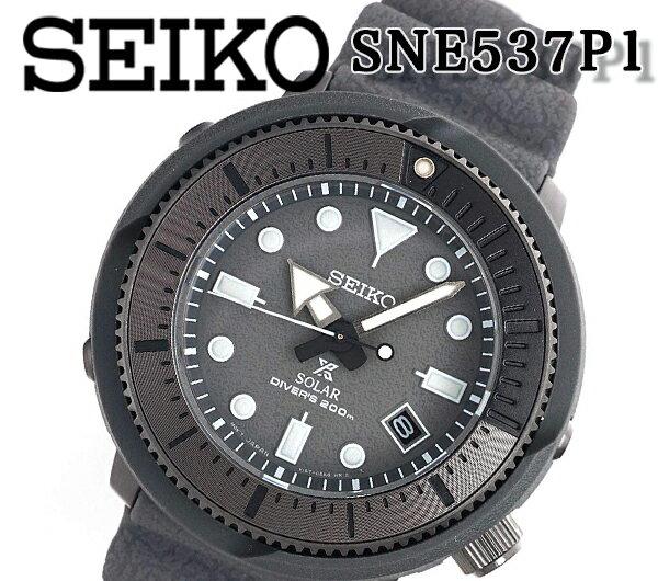 あす楽セイコーSEIKOsne537p1腕時計ダイバーズメンズグレーシリコンベルトプレゼント20気圧防水プロスペックスPROSP