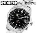 あす楽 送料無料 SEIKO セイコー PROSPEX プロスペックス 自動巻き 手巻き メンズ 腕時計 spb117j1 ブラック シルバー アルピニスト シャークトゥース おすすめ ビジネス オートマチック