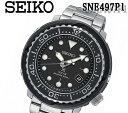 あす楽 送料無料 セイコー SEIKO sne497p1 腕時計 ダイバーズ メンズ ブラック ステンレス メンズ プレゼント 20気圧防水 プロスペックス PROSPEX ソーラー 限定モデル