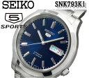 送料無料 最安 SEIKO セイコー5 セイコーファイブ 自動巻き 腕時計 snk793k1 メンズ レディース ステンレス オートマティック ネイビー 人気 おすすめ スケルトン バック プレゼント モデル ブランド・・・