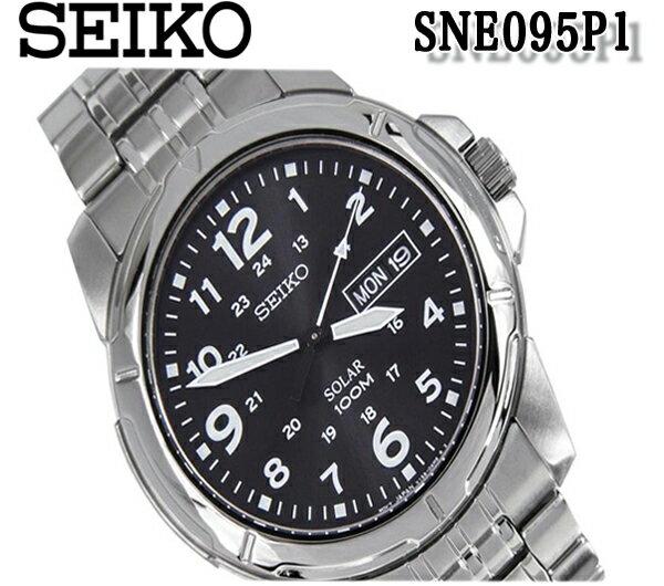 【最安値】 SEIKO Solar セイコー メンズ ソーラー 腕時計 ブラックダイアル ステンレスベルト SNE095P1 ミリタリー デザイン カレンダー ビジネス