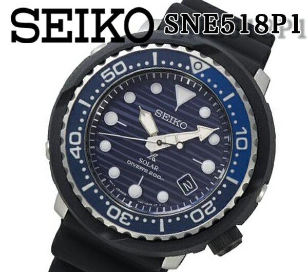 あす楽セイコーSEIKOSNE518P1腕時計ダイバーズメンズブラックラバーベルトプレゼント20気圧防水プロスペックスPROSP