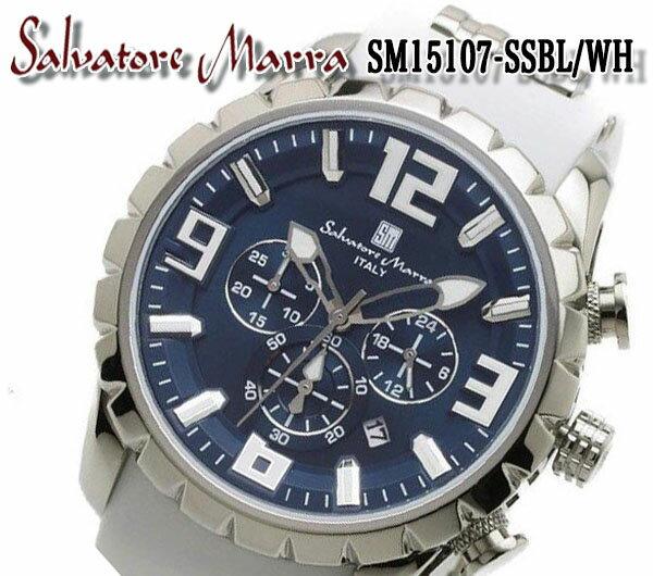 腕時計, メンズ腕時計  SALVATORE MARRA SM15107-SSBLWH () () 10 60