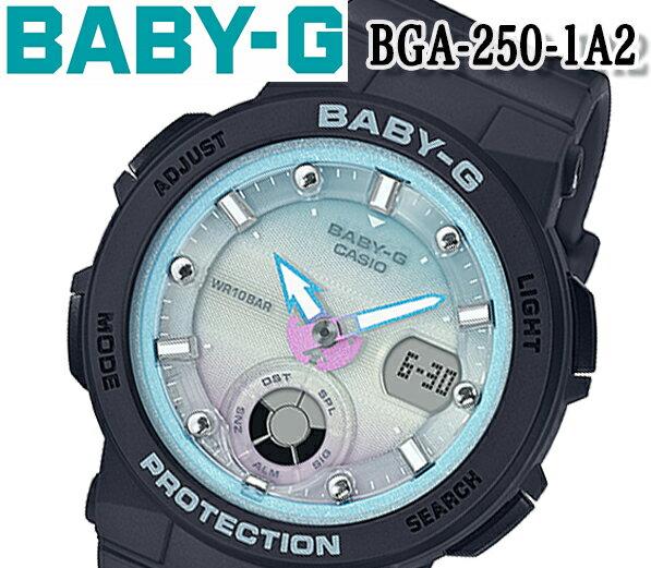 送料無料 あす楽 CASIO Baby-G ベビージー BGA-250-1A2 ビーチトラベラーシリーズ アナデジ ワールドタイム レディース 腕時計 ワールドタイム 10気圧防水 ランニング グラデーション スポーツ 女性 子供 お子様