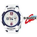 あす楽 送料無料 CASIO BABY-G ベビージー カシオ 腕時計 G-LIDE BGA-210-7B2 アナデジ ウレタン バンド スポーツ クォーツ フルオートカレンダー ファッション 彼女 女性