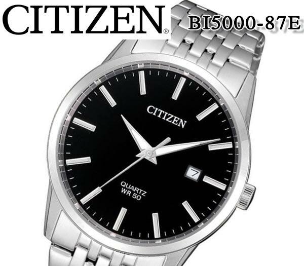 腕時計, メンズ腕時計  CITIZEN BI5000-87E