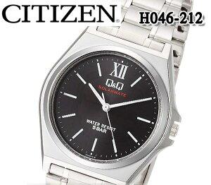 【送料無料】シチズン キューアンドキュー CITIZEN Q&Q アナログ クォーツ 5気圧防水 H046-212 メンズ 腕時計 人気 おすすめ モデル ステンレス
