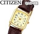 【送料無料】シチズン キューアンドキュー CITIZEN Q&Q Falcon ファルコン アナログ表示 QA69-103 レディース 腕時計 人気 おすすめ モデル レザーベルト ビジネス ユニセックス スクエア