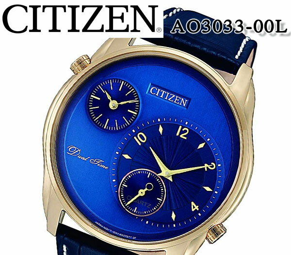 腕時計, メンズ腕時計  CITIZEN Dual Time AO3033-00L