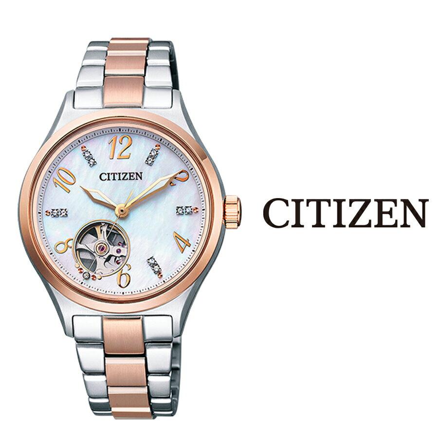 腕時計, レディース腕時計  CITIZEN PC1006-84D