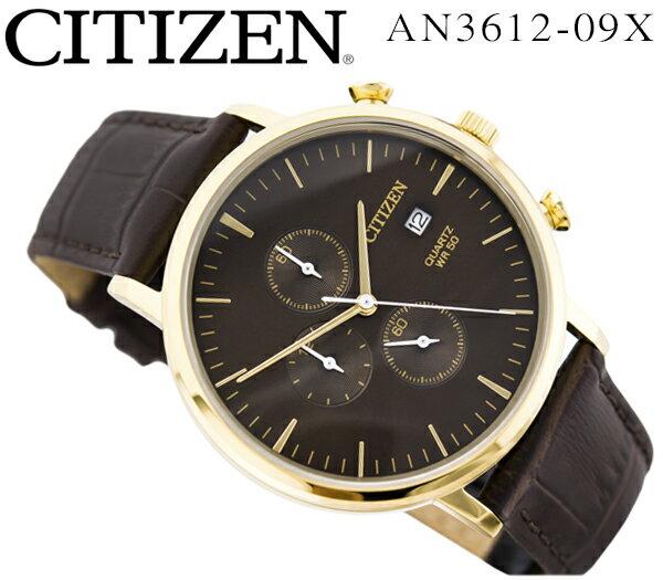 腕時計, メンズ腕時計 CITIZEN AN3612-09X