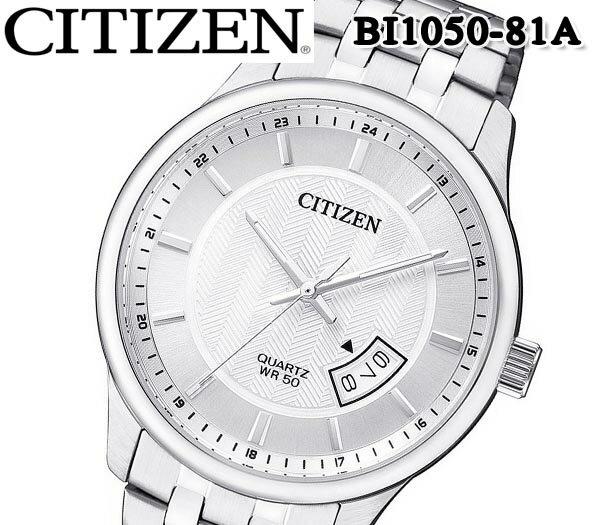 腕時計, メンズ腕時計  CITIZEN BI1050-81A