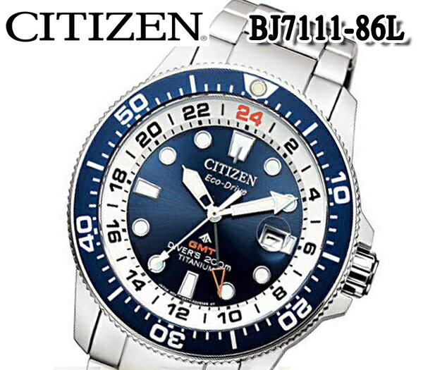 腕時計, メンズ腕時計  CITIZEN eco drive PROMASTER GMT BJ7111-86L