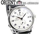 送料無料 新品 オリエント スター 腕時計 Orient Star HERITAGE GOTHIC ヘリテージゴシック 時計 RE-AW0004S0 パワーリザーブ 並行輸入品 自動巻 カレンダー (RK-AW0004S0)