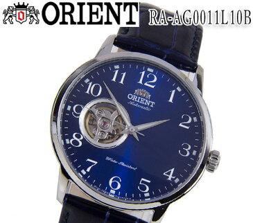送料無料 新品 オリエント ORIENT オープンハート オートマチック RA-AG0011L10B レザー ベルト 自動巻 手巻き メンズ 腕時計 海外製品 当店限定品 ブルーダイヤル ビジネス