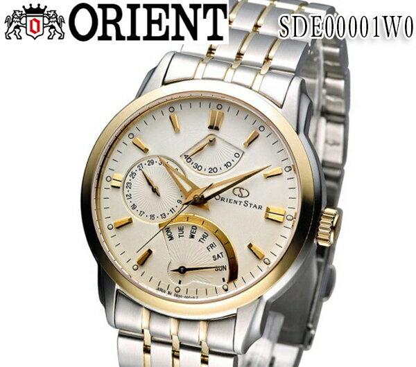 新品 オリエント ORIENT  オープンハート レトログラード パワーリザーブ SDE00001W0 ステンレス ベルト 自動巻 手巻き メンズ 腕時計  ビジネス ファッション おすすめ