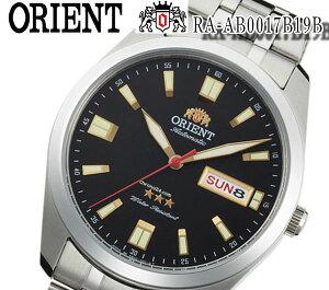 あす楽 送料無料 新品 オリエント ORIENT スリースター メンズ 腕時計 RA-AB0017B19B ステンレス ベルト 自動巻 オートマチック カレンダー ビジネス プレゼント アナログ
