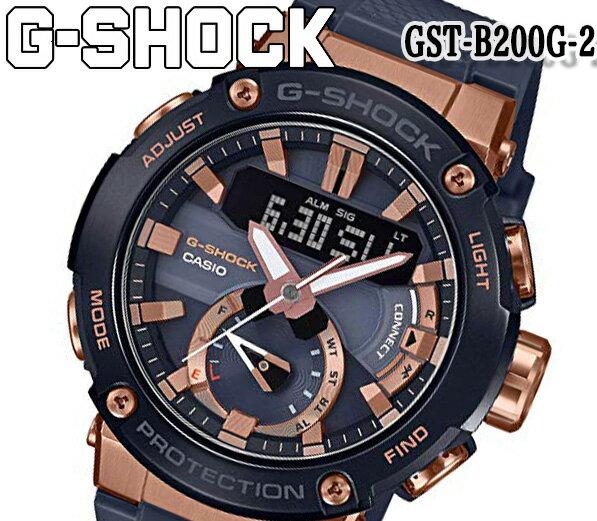 腕時計, メンズ腕時計  G CASIO G-SHOCK G-STEEL GST-B200G-2 Bluetooth GST-B200G-2A