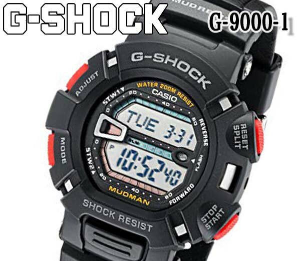CASIO G-SHOCK mudman G-SHOCK g-9000-1v CASIO MUD...