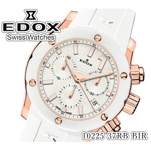 [New] [Free Shipping] [EDOX] EDOX Watch Chrono Offshore 1 Quartz Chronograph 300m Waterproof 10225 37RB BIR Ladies Calendar Tachymeter [Regular Import]