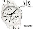 送料無料 AX ARMANI EXCHANGE アルマーニ エクスチェンジ ホワイト ラバー ax1340 腕時計 エンポリオ アルマーニ 時計 メンズ アナログ クオーツ クロノグラフ プレゼント