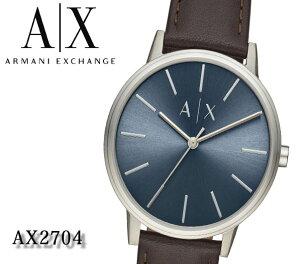あす楽 送料無料 AX ARMANI EXCHANGE CAYDE ケイド ax2704 アルマーニ エクスチェンジ 腕時計 時計 メンズ アナログ クオーツ クロノグラフ プレゼント ビジネス スーツ