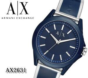 あす楽 送料無料 楽天最安値 アルマーニ エクスチェンジ ラバー AX2631 Drexler ドレクスラー AX ARMANI EXCHANGE   腕時計 時計 メンズ アナログ クオーツ プレゼント ネイビー